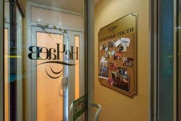 Мини-гостиница «Отель НеЧаев», Ростовская улица, 29А на 12 номеров - Фотография 1