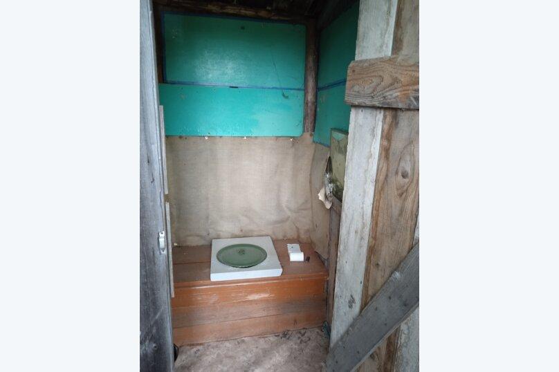 Дом с баней на острове озеро Сандал, 100 кв.м. на 8 человек, 3 спальни, Нигосторов, 10, Петрозаводск - Фотография 20