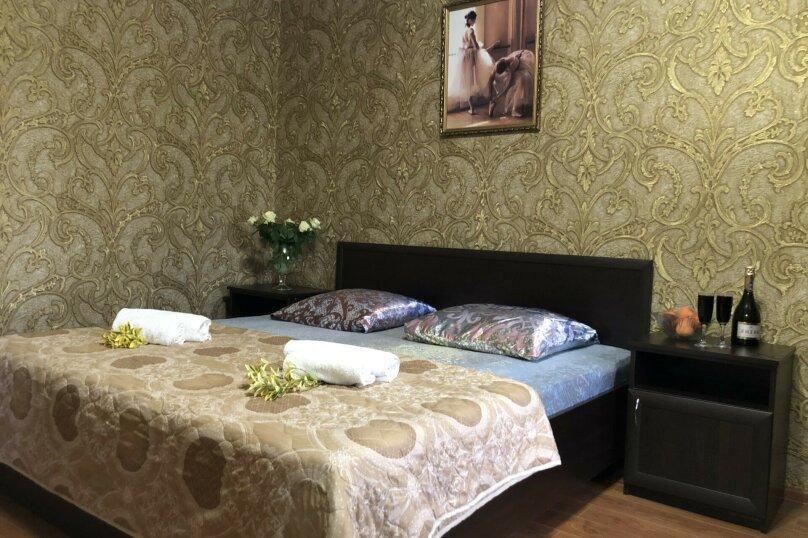 MINI HOTEL PLATAN, переулок Адыгов, 3 на 18 номеров - Фотография 47