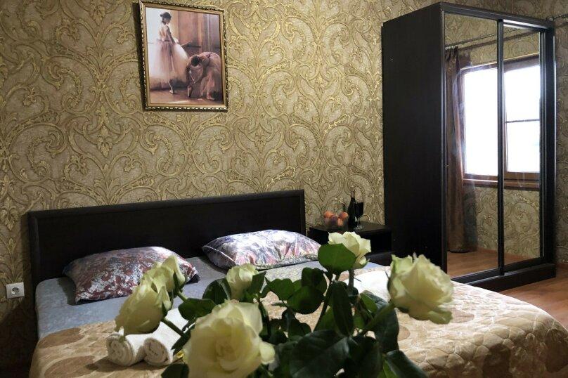 4-местный 2-комнатный Люкс, переулок Адыгов, 3, Цандрыпш - Фотография 1