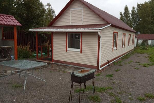 Зимний дом с беседкой и с баней на оз.Вуокса , 70 кв.м. на 6 человек, 2 спальни