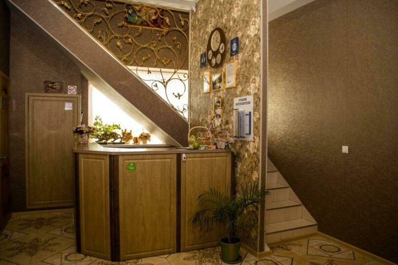 Гостиница «Дон», Советская улица, 68 на 13 номеров - Фотография 7