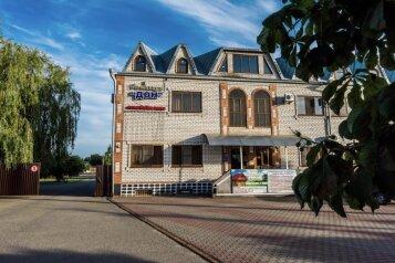 Гостиница «Дон», Советская улица, 68 на 13 номеров - Фотография 1