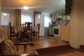 Дом одноэтажный, 80 кв.м. на 7 человек, 2 спальни, улица Вити Коробкова, 46/39, Евпатория - Фотография 1