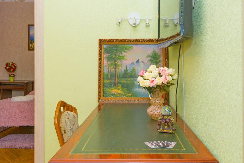 2-комн. квартира, 46 кв.м. на 4 человека, Ферганская улица, 9к2, метро Рязанский проспект, Москва - Фотография 4