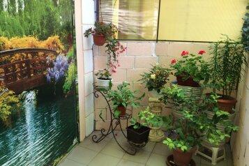АТМОСФЕРА УЮТА —ДВЕ VIP СТУДИИ, Красномаякская улица, 2А на 2 комнаты - Фотография 1