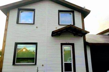 Дом, 95 кв.м. на 5 человек, 1 спальня, Верхняя улица, 11Б, Петрозаводск - Фотография 1