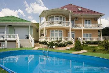 Дом для отдыха, 600 кв.м. на 22 человека, 9 спален, Таврическая, 2-Б, село Малый Маяк - Фотография 1