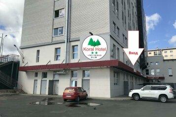 Корал Отель, Пограничная улица, 50 на 9 номеров - Фотография 1