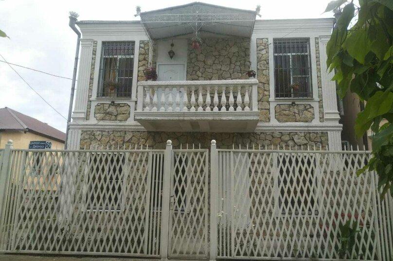 Этаж в частном доме (первый этаж), улица Джонуа, 60 на 1 комнату - Фотография 1