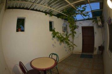 Частный дом на два номера, улица 1 Мая, 6 на 2 комнаты - Фотография 1