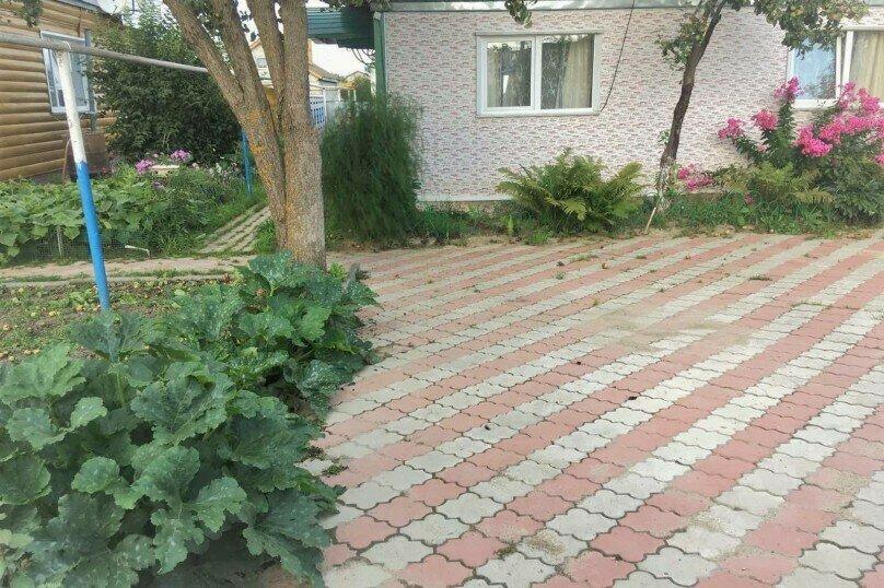 Гостевой дом для семейного отдыха, Российская улица, 4 на 5 комнат - Фотография 3