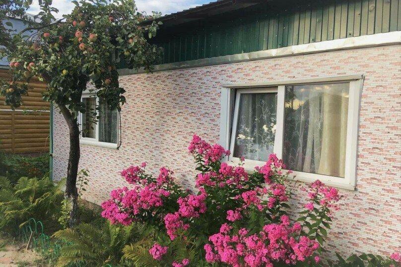 Гостевой дом для семейного отдыха, Российская улица, 4 на 5 комнат - Фотография 1