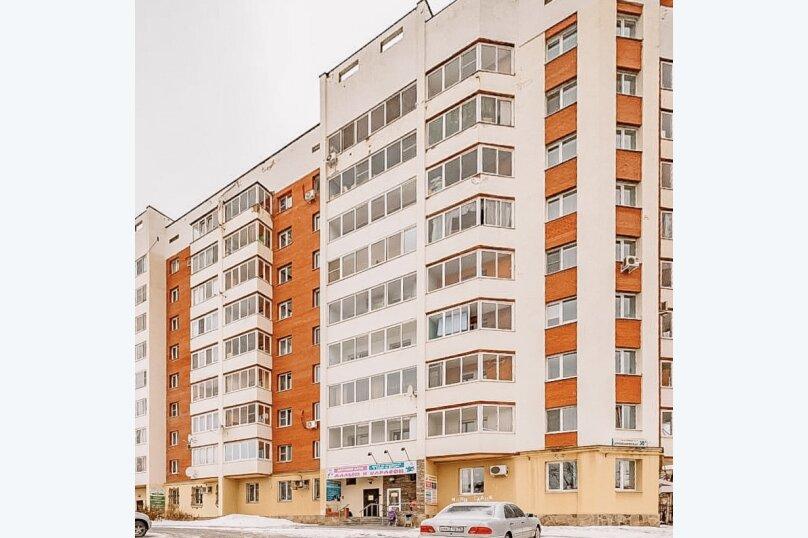 """Мини-отель """"КОТЕЛЬ"""", Агрономическая улица, 30А на 3 номера - Фотография 4"""