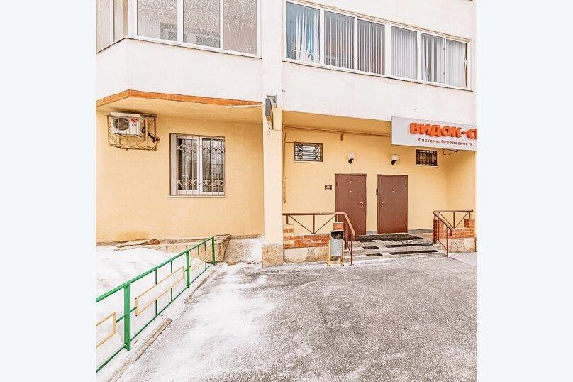 """Мини-отель """"КОТЕЛЬ"""", Агрономическая улица, 30А на 3 номера - Фотография 6"""