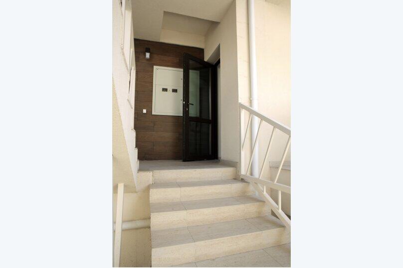 1-комн. квартира, 40 кв.м. на 3 человека, улица Красина, 1Б, Виноградное, Ялта - Фотография 5