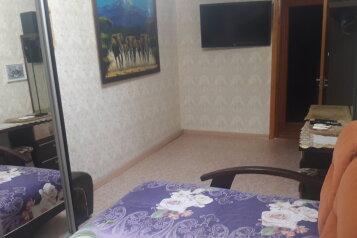 2-комн. квартира, 50 кв.м. на 4 человека, Симферопольская улица, 26, Алушта - Фотография 1