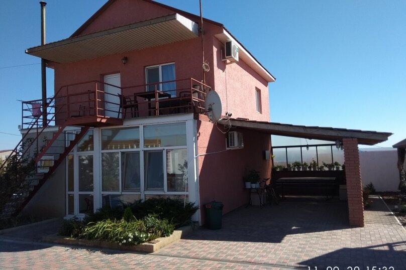 Дом, 56 кв.м. на 6 человек, 2 спальни, улица А. Абдиннановой, 35, Межводное - Фотография 1