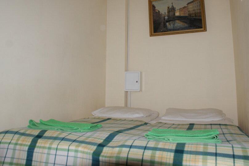 Двухместная комната с ТВ, Московская улица, 13, Сочи - Фотография 1
