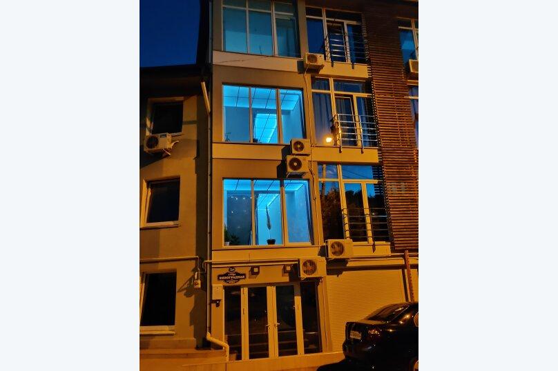 1-комн. квартира, 25 кв.м. на 3 человека, Виноградная улица, 1Г, Ливадия, Ялта - Фотография 16