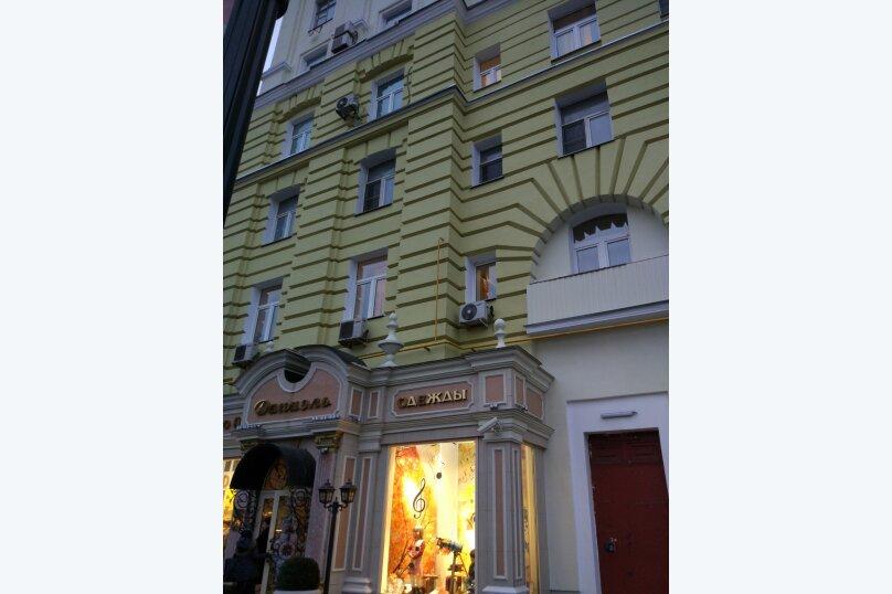 2-комн. квартира, 79 кв.м. на 5 человек, Большая Дорогомиловская улица, 9, метро Киевская, Москва - Фотография 12