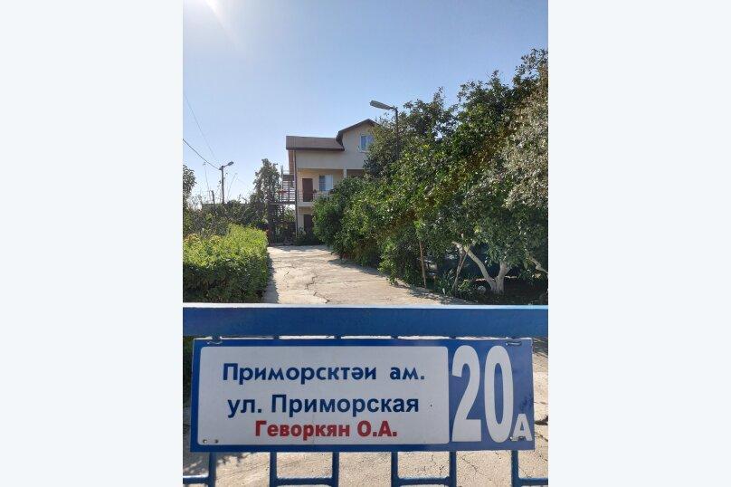 """Гостевой дом  """"Лето"""", Приморская улица, 20А на 9 комнат - Фотография 20"""
