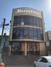 """Гостиница """"Мессалина"""", улица Островского, 26 на 16 номеров - Фотография 1"""