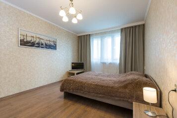 1-комн. квартира, 39 кв.м. на 2 человека, улица Герасима Курина, 14к2, метро Славянский бульвар, Москва - Фотография 1