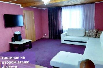 Гостевой дом , 110 кв.м. на 8 человек, 2 спальни, Урицкого, 120, Шерегеш - Фотография 1