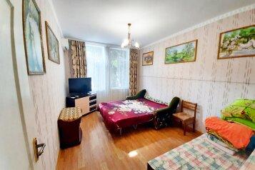 1-комн. квартира, 25 кв.м. на 4 человека, улица Ленина, 1, Алушта - Фотография 1