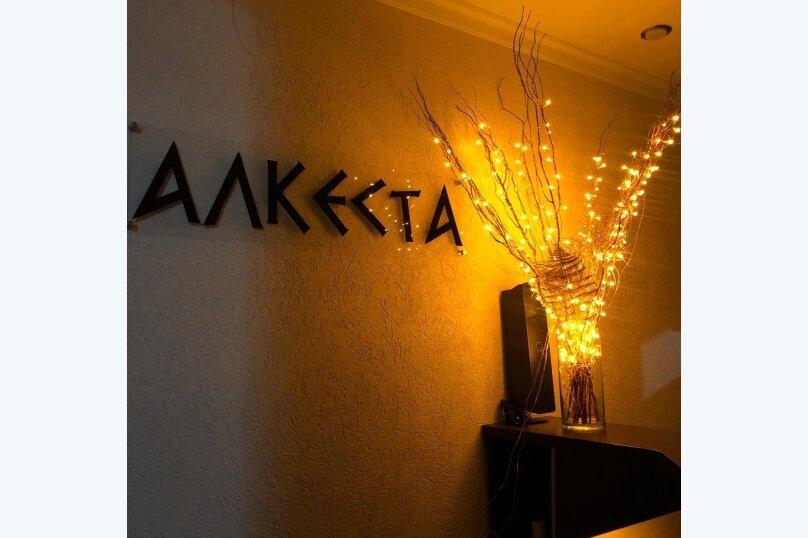 """Гостевой дом """"Алкеста"""", улица Святого Георгия, 8 на 22 комнаты - Фотография 34"""