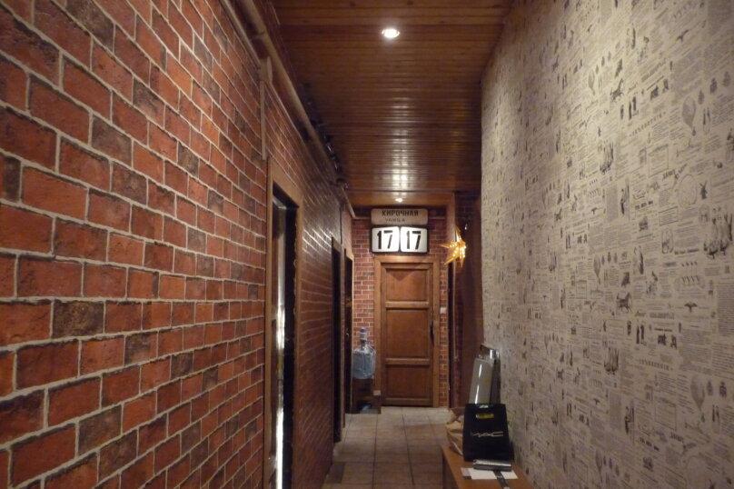 """Гостевой дом """"Мансарда"""" на Кирочной, Кирочная улица, 17 на 4 комнаты - Фотография 24"""