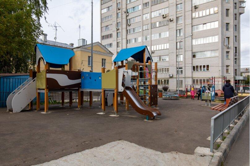 1-комн. квартира, 36 кв.м. на 2 человека, улица Академика Губкина, 18Б, Казань - Фотография 13