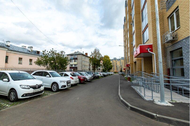 1-комн. квартира, 36 кв.м. на 2 человека, улица Академика Губкина, 18Б, Казань - Фотография 15