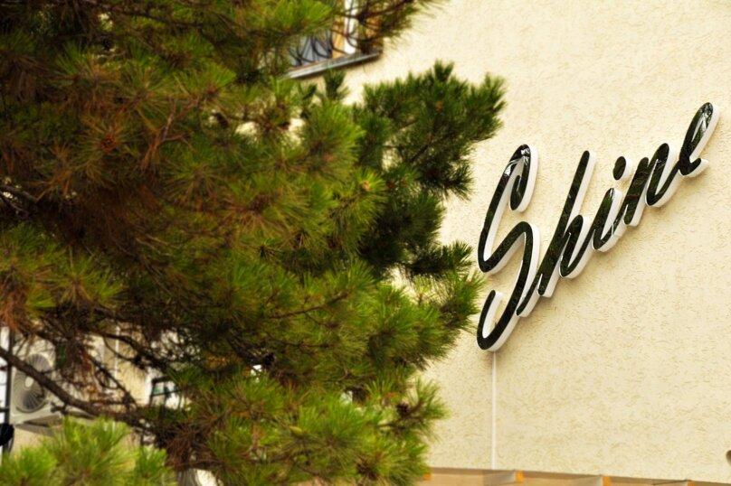 """Круглогодичный гостевой дом """"Shine"""", Набережная, 7/82 на 9 комнат - Фотография 10"""