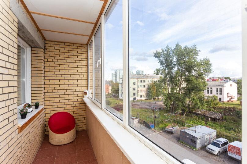 2-комн. квартира, 45 кв.м. на 4 человека, Поморская улица, 44, Архангельск - Фотография 54