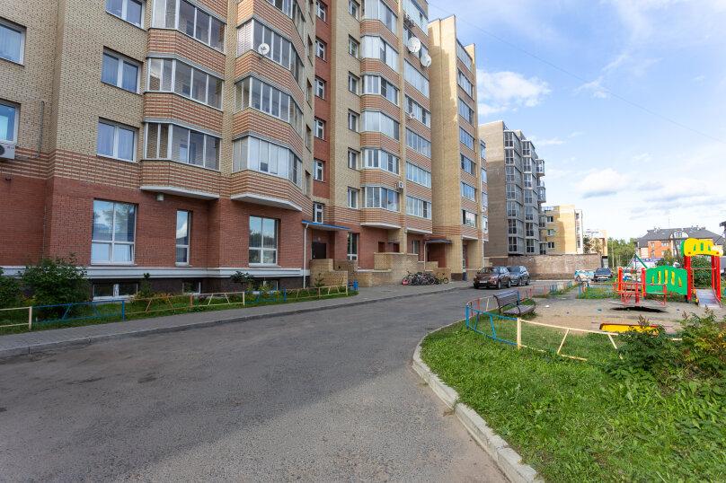 2-комн. квартира, 45 кв.м. на 4 человека, Поморская улица, 44, Архангельск - Фотография 57