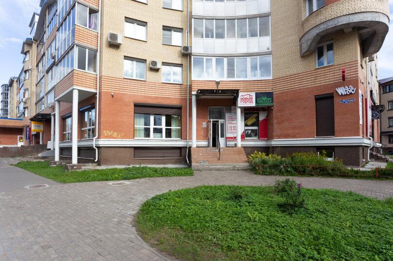 2-комн. квартира, 45 кв.м. на 4 человека, Поморская улица, 44, Архангельск - Фотография 58