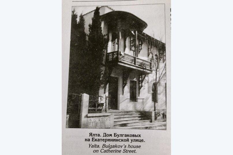 2-комн. квартира, 62 кв.м. на 5 человек, Екатерининская улица, 7, Ялта - Фотография 17