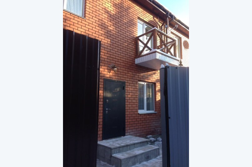 Таунхаус, 65 кв.м. на 6 человек, 2 спальни, Солнечная улица, 24, деревня Зеленая Поляна - Фотография 54