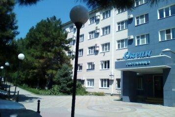 """Гостиница """"Океан"""", улица Героев-Десантников, 29 на 70 номеров - Фотография 1"""