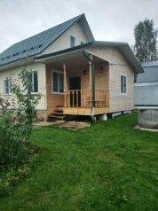 Новый год на Селигере, теплый уютный дом, 98 кв.м. на 8 человек, 2 спальни, д. Неприе, 4-й переулок, 6, Осташков - Фотография 1