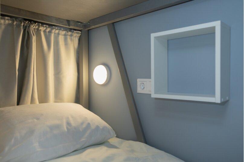 Кровать в общем 4-х местном номере с общей ванной комнатой, тупик Горпищенко, 13, Севастополь - Фотография 1