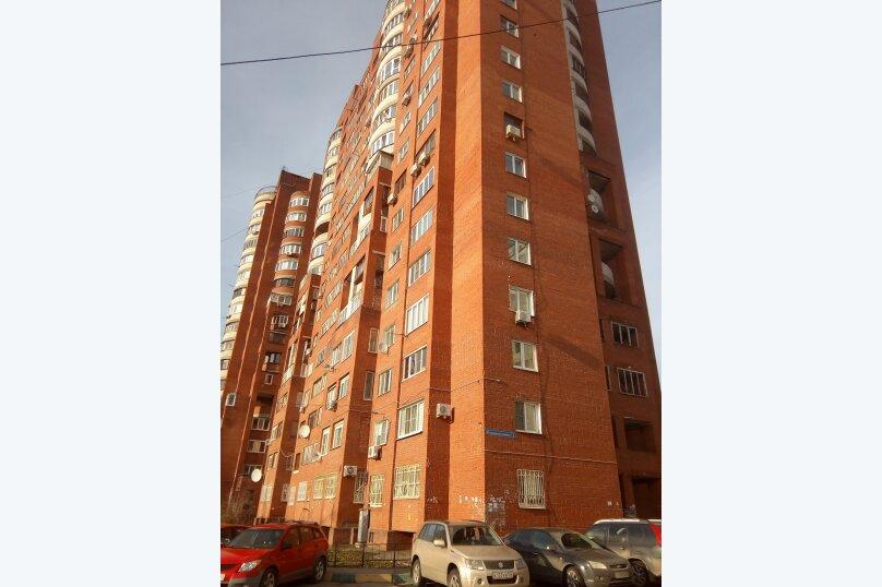 1-комн. квартира, 38 кв.м. на 3 человека, Казанское шоссе, 1, Нижний Новгород - Фотография 8
