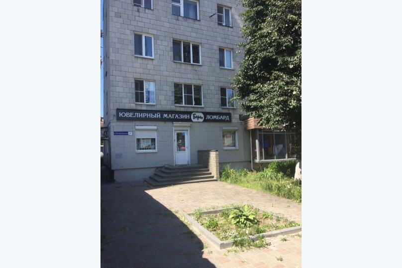 1-комн. квартира, 38 кв.м. на 2 человека, Большая Покровская улица, 93, Нижний Новгород - Фотография 14