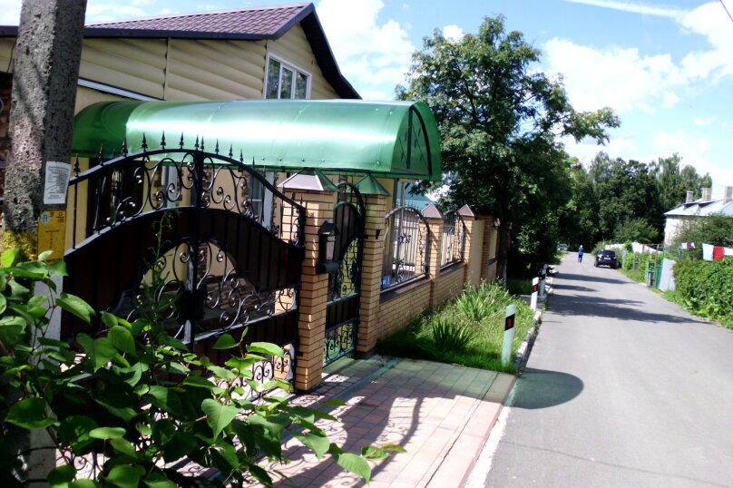 Дом, 80 кв.м. на 8 человек, 2 спальни, пос. Рождественский, ул. Школьная, 1, Тула - Фотография 2