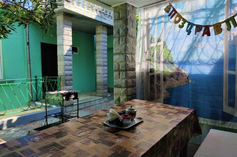 Дом 3ком1проходная10мин пляж,кухня,кондиционер,парковка, 100 кв.м. на 7 человек, 3 спальни, Таврическая улица, 36, Алушта - Фотография 18