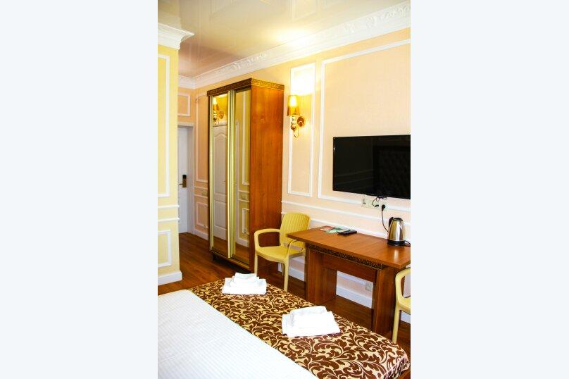 """Отель """"Versal"""", Юбилейная , 3/4 на 16 номеров - Фотография 45"""