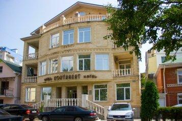 Отель Континент, Новороссийская улица, 254 на 24 номера - Фотография 1