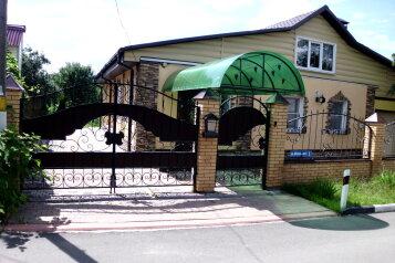 Дом, 80 кв.м. на 4 человека, 2 спальни, пос. Рождественский, ул. Школьная, 1, Тула - Фотография 1